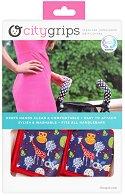 Покрития за дръжки на детска количка - Double Bar: Safari Blue - Комплект от 2 броя -