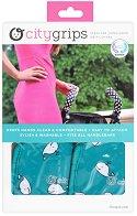 Покрития за дръжки на детска количка - Double Bar: Aqua Whale - Комплект от 2 броя -