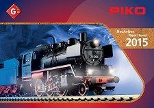 Брошура - Piko 2015 - За модели в мащаб G -