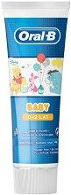Oral-B Baby 0 - 2 Years Fluoride Toothpaste - Паста за зъби за бебета от 0 до 2 години - продукт