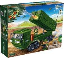 """Самоходна ракетна установка - Детски конструктор от серията """"Defence Force"""" - играчка"""