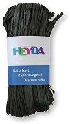Натурална рафия - черна - Опаковка от 50 g
