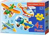 Забавни самолети - Четири пъзела с едри елементи за най-малките - пъзел