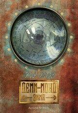 Деми-монд - книга 1: Зима - Род Рийс -