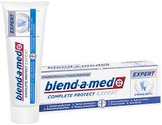 Blend-a-med Complete Protect Expert - Паста за зъби, заздравяваща и предпазваща зъбния емайл -