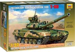 Руски основен боен танк - T-90 - Сглобяем модел - релса