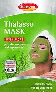 Маска за лице за всеки тип кожа - Таласо - Опаковка за две нанасяния - маска