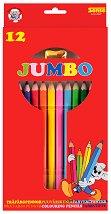 Цветни моливи - Jumbo - Комплект от 12 броя