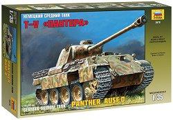 Немски среден танк - Pz.Kpfw. V Panther Ausf. D - макет