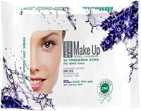 Мокри кърпички за почистване на грим - Опаковка от 20 броя за проблемна кожа - маска