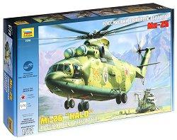 Руски товарен хеликоптер - Ми-26 - Сглобяем авиомодел -