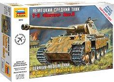 Немски среден танк - Pz.Kpfw. V Panther Ausf. D - Сглобяем модел -