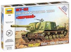 Съветско самоходно оръдие - ИСУ - 152 - Сглобяем модел - макет