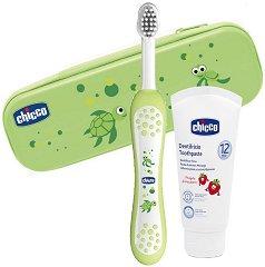 Зелен комплект за почистване на зъбки - Четка и паста за зъби за бебета над 12 месеца - паста за зъби