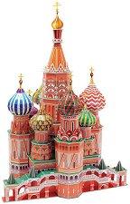 Храм Свети Василий Блажени, Москва - 3D пъзел -