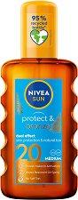 """Nivea Sun Protect & Bronze Oil - Слънцезащитно олио за тен от серията """"Sun"""" - лосион"""
