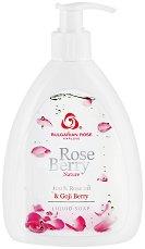 Течен сапун с розово масло и годжи бери - крем