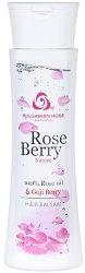 """Балсам за коса с розово масло и годжи бери - От серията """"Rose Berry"""" - продукт"""