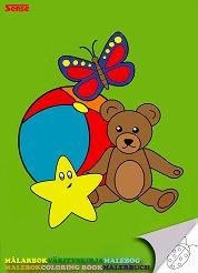 Книжка за оцветяване: За най-малките -