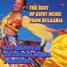 Ибро Лолов - Най-доброто от циганската музика в България : Ibro Lolov - The Best Of Gipsy Music From Bulgaria - албум