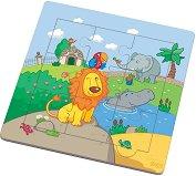 Приятелите на лъва - Детски пъзел от дърво - пъзел
