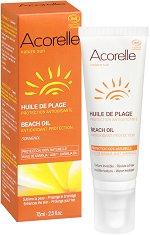 """Acorelle Nature Sun Oil - SPF 30 - Био слънцезащитно олио с масло от каранджа от серията """"Nature Sun"""" -"""