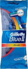Gillette Blue II Plus - Самобръсначки в опаковка от 5 броя за еднократна употреба - продукт