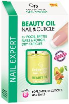 """Golden Rose Nail Expert Beauty Oil Nail & Cuticle - Олио за нокти и кутикули от серията """"Nail Expert"""" - спирала"""