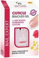 """Golden Rose Nail Expert Cuticle Remover Gel - Гел за премахване на кожички от серията """"Nail Expert"""" -"""