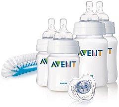 Комплект за новородено - Classic+ - С шишета, биберони и аксесоари -