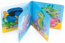 Книжка за баня - Морски обитатели -