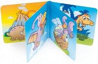 Книжка за баня - Динозаври -