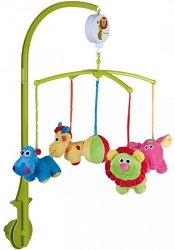 Музикална въртележка - Сафари - Играчка за бебешко креватче -