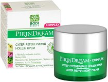 "Bodi Beauty Pirin Dream Complex Super Repair Night Cream - Регенериращ нощен крем за лице от серията ""Pirin Dream Complex"" - крем"