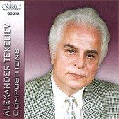 Александър Текелиев - Композиции - албум