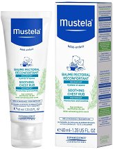 Mustela Bebe Soothing Chest Rub - мляко за тяло