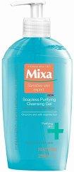 """Mixa Anti-Imperfection Soapless Purifying Cleansing Gel - Измиващ гел за лице против несъвършенства от серията """"Anti-Imperfections"""" - четка"""