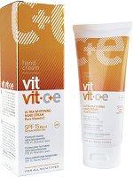 """Ултра избелващ крем за ръце - Vit C+E SPF 15 - От серията """"Diet Esthetic Ultra Whitening"""" - гел"""