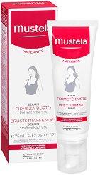 "Mustela Maternite Bust Firming Serum - Стягащ серум за бюст от серията ""Maternite"" -"
