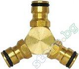 """Месингов трипосочен разклонител за съединители  - ∅ 13 mm (1/2"""")"""
