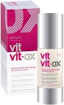 Diet Esthetic Vit OX Micro Lifting Serum - Серум за лице с лифтинг ефект за всеки тип кожа - червило