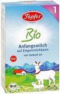 Био козе мляко за кърмачета - Bio Goat Milk 1 - Опаковка от 400 g за бебета от момента на раждането - чаша