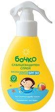 Слънцезащитен спрей за бебета и деца - дезодорант