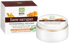 Bodi Beauty Bille Natural Regenerating Ointment - Регенериращ мехлем за тяло за суха и проблемна кожа -