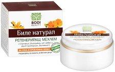 Bodi Beauty Bille Natural Regenerating Ointment - Регенериращ мехлем за тяло за суха и проблемна кожа - душ гел