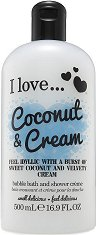 """Душ крем и пяна за вана с аромат на кокос и сметана - 2 в 1 - От серията """"I Love Coconut & Cream"""" - масло"""