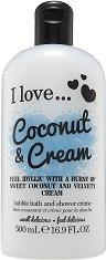 Душ крем и пяна за вана с аромат на кокос и сметана - 2 в 1 - сапун