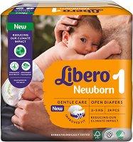 Libero - Newborn 1 - Пелени за еднократна употреба за бебета с тегло от 2 до 5 kg - продукт