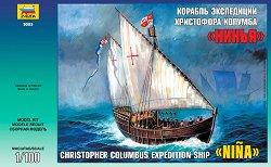 Експедиционният кораб на Христофор Колумб - Nina - Сглобяем модел -
