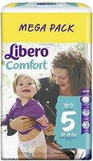 Libero - Comfort 5 - Пелени за еднократна употреба за бебета с тегло от 10 до 14 kg - залъгалка